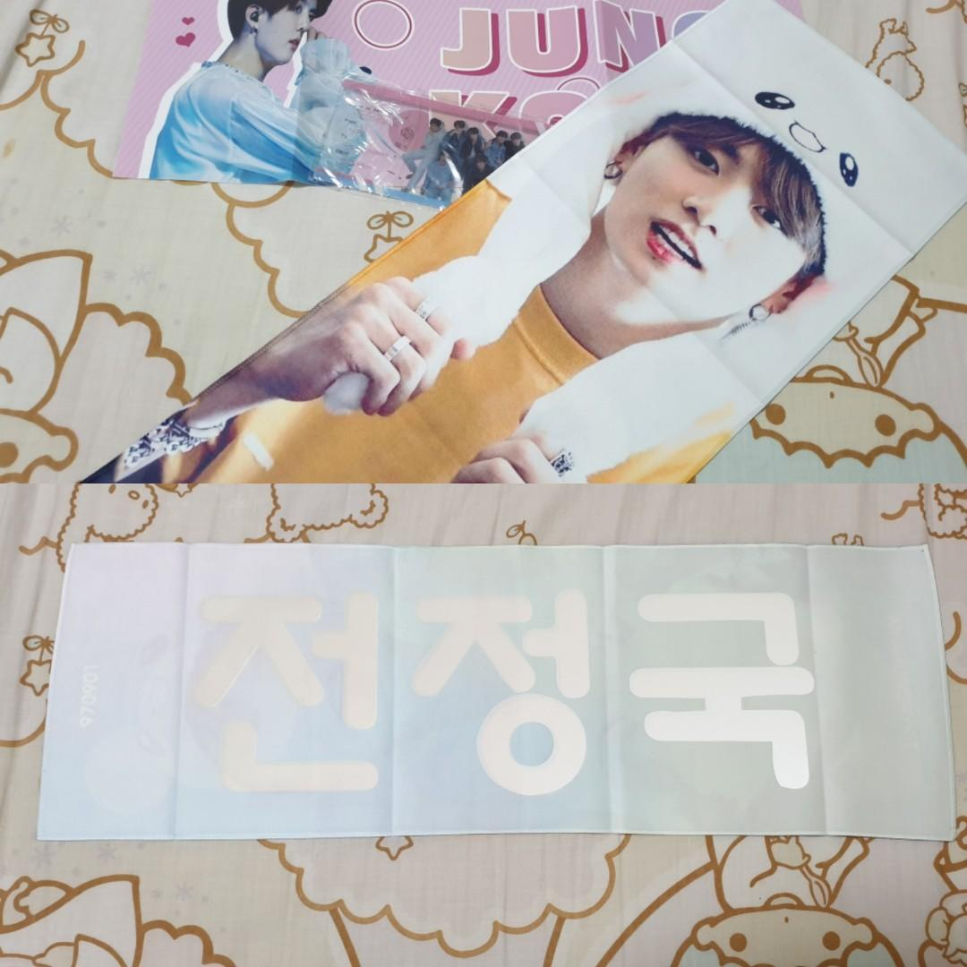 BTS Slogan / Slogan Set