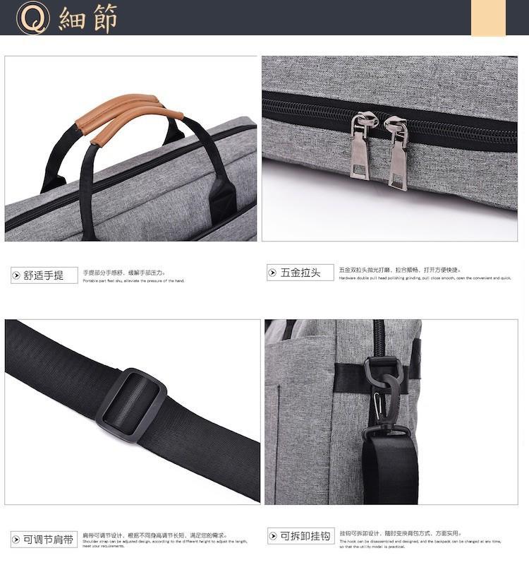 【Q夫妻】Should Bag 簡約 電腦包 帆布包 公事包 斜背包 斜跨包 單肩包 灰色 #B0048-1