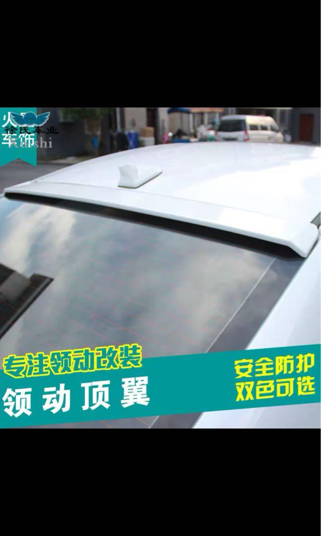 Roof Spoiler fits Hyundai Elantra AD and 2019 Avante