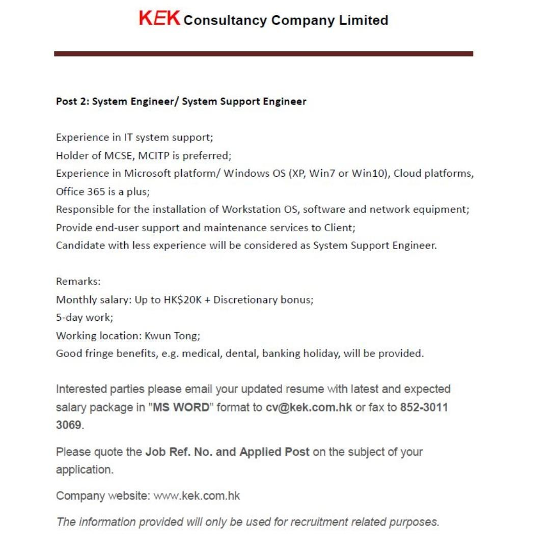 Senior/ System Engineer (Up to 28K, SI company) – Ref. 1587