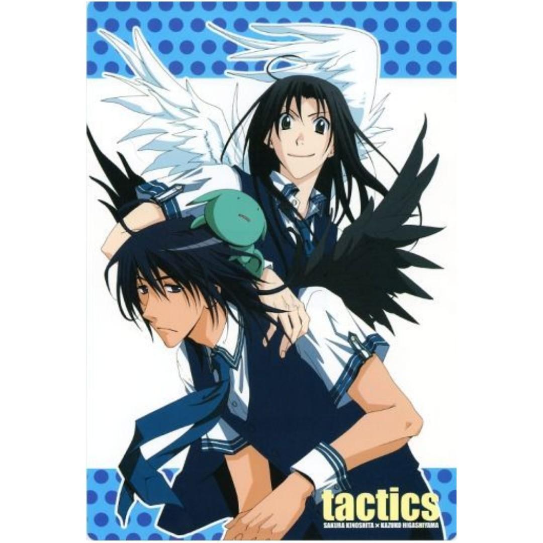 (Special) Tactics x Comic Blade MASAMUNE 2004 Autumn- Haruka, Sugino Sama, Mu-Chan - Pencil Board / Underlay Board / Shitajiki