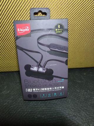 E-books S82藍牙耳機