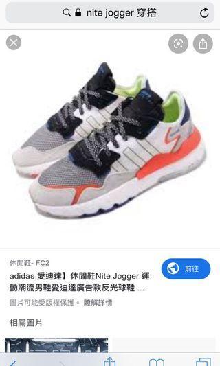 Adidas nite 王嘉爾款