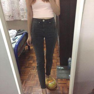 FREE POS    Cotton on  high waisted jeans