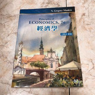 Economics 經濟學(普林斯頓)