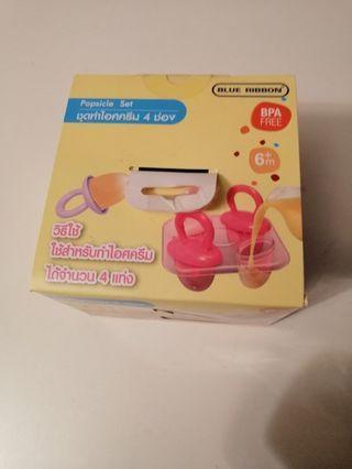 Babies Popsicle Set