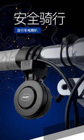 Gub usb loud horn escooter scooter am tempo fiido dyu q1 q1s dualtron speedway passion mini motor ebike electric bicycle FSM hm rihno v2 Shimano margura mt5