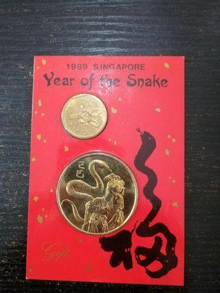 1989 Year of the snake is Singapore coin