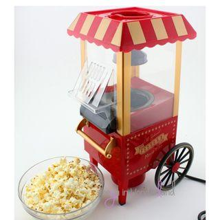 Popcorn Maker Machine Mini Home Appliance Household Party Catering Buffet Movie Night Birthday Christmas House Warming Gift Idea