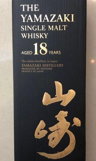 Yamasaki 18 years old whiskey