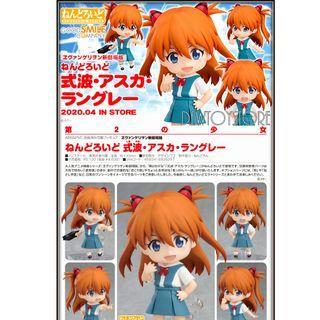 ⭐️ [Pre-order] Nendoroid Rebuild Of Evangelion - Asuka Langley Shikinami ⭐️