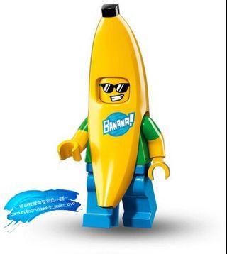 Banana Man  Mini Figures 🍌 香蕉人仔