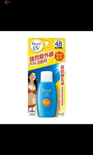 Biore清透防曬乳