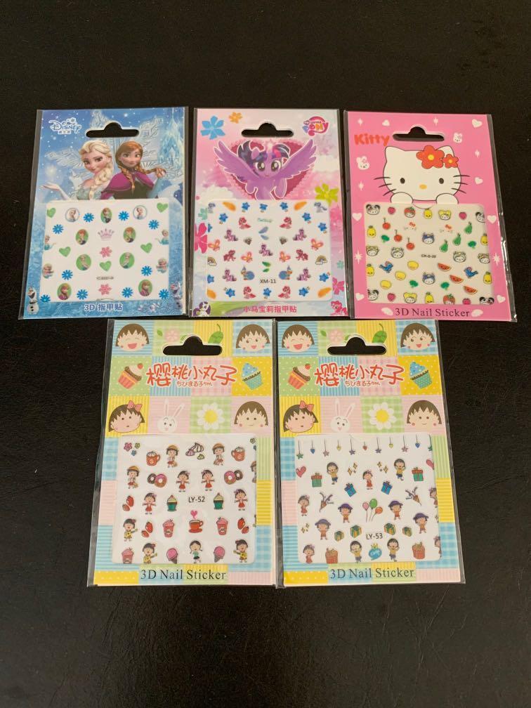 3D Nail Art Stickers (Sale)