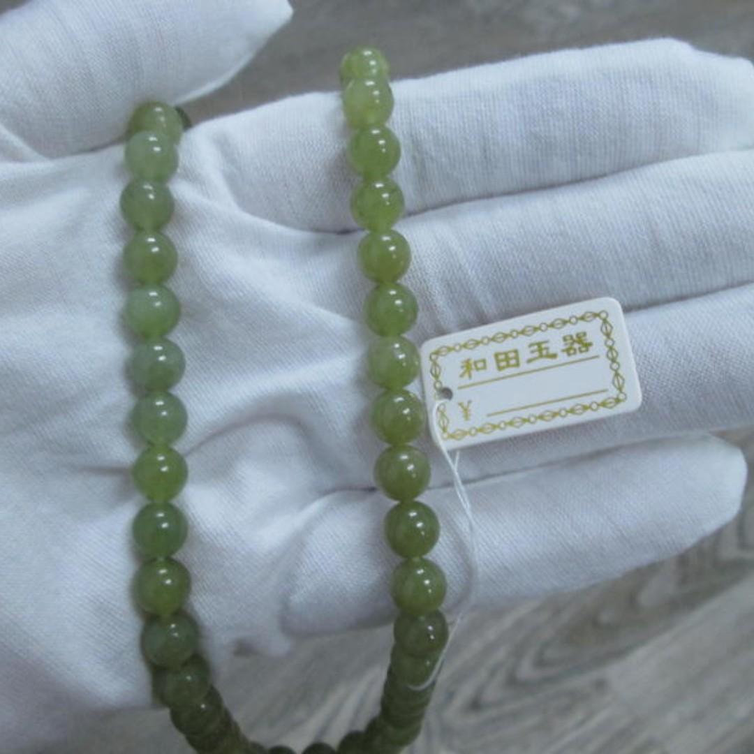 新疆和闐玉 和田玉 黃口料 項鍊 串珠