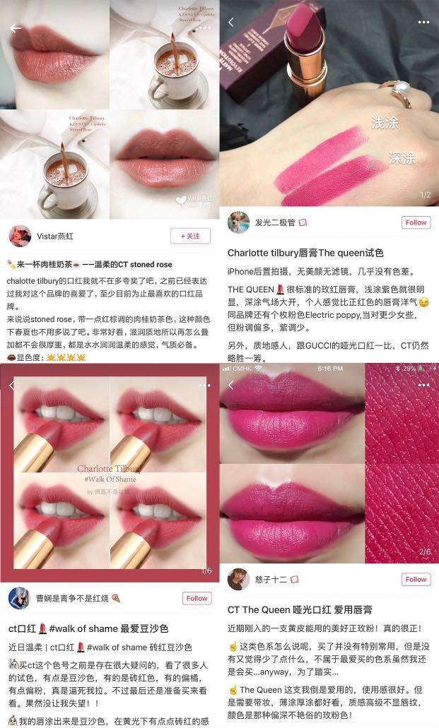🇬🇧英國代購  CHARLOTTE TILBURY Matte Revolution lipstick,Hot Lips,K.I.S.S.I.N.G lipstick  可選色Amazing grace,Bond girl,Pillow talk,Red carpet red,The queen,Stoned rose等 235/支 **除特別備註