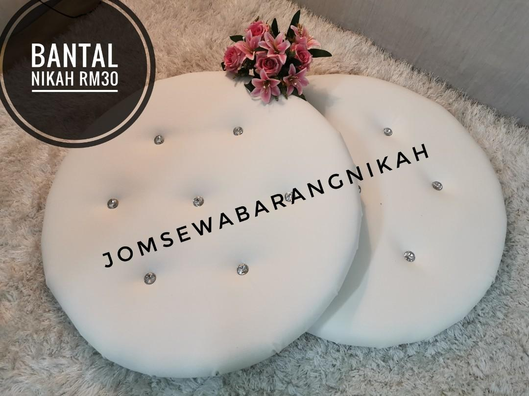 Bantal Nikah Putih RM30 (2 Pieces)