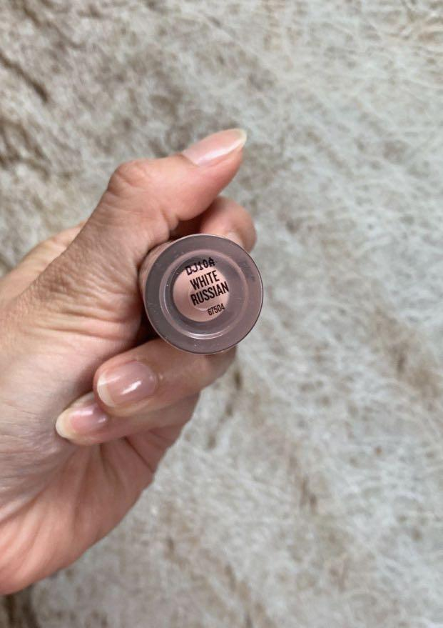 BNIP Buxom Full-on Plumping Lip Cream Gloss - White Russian