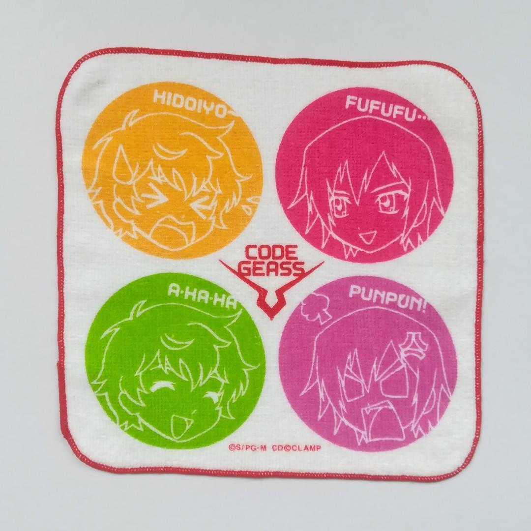 Code Geass: Lelouch of the Rebellion - Lelouch Lamperouge - Mini Chibi Towel