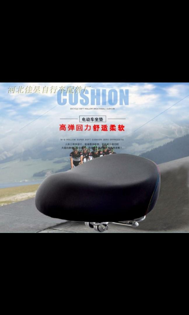 Dyu/tempo/am cushion seat escooter scooter am tempo fiido dyu q1 q1s dualtron speedway passion mini motor ebike electric bicycle FSM hm rihno v2 Shimano margura