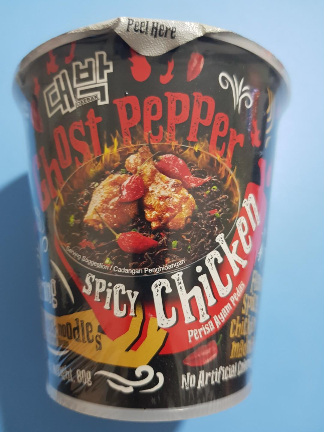 Ghost Pepper Spicy Noodles