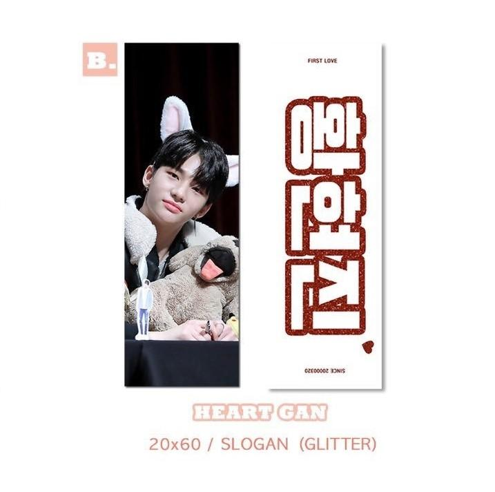 Stray Kids Hyunjin First Love 2018 Slogan (by @firstlove_hj)