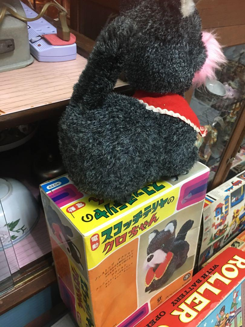 Vintage battery operated doggie