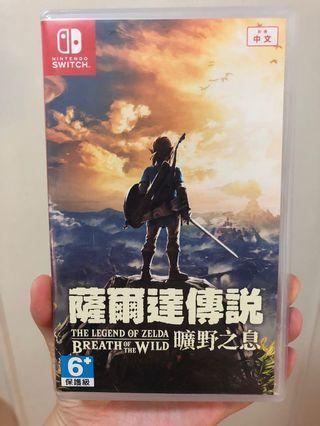 《三分鐘熱度出售系列》薩爾達曠野之息 (支援中文) ZELDA