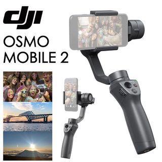 大疆 DJI OSMO Mobile 2 手機穩定器