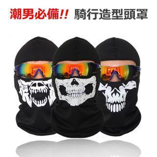【暉長豪商行】骷髏面罩 全罩式 ski mask 騎行頭罩 防風頭罩 防風頭套 造型面罩 造型頭巾 騎車口罩 頭罩 口罩 面罩 重機 龐克