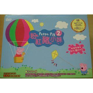 Peppa Pig 2 (粉紅豬小妹)(佩佩豬)