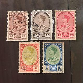 Thailand early king stamps part set Used (small faults)