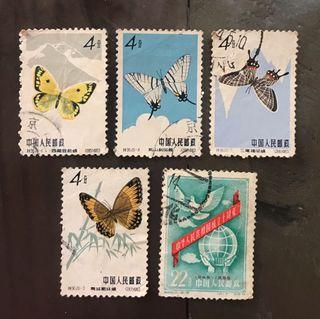 China stamps butterfly and other Used with faults