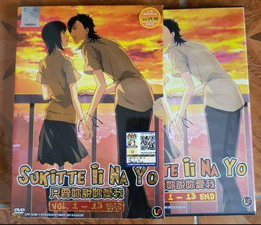 SUKITTE II NA YO @ SAY O LOVE YOU ANIME DVD COMPLETE