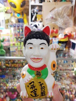 ⭐喔啦玩具店⭐北野武招財貓存錢筒儲金箱絕版老玩具公仔擺設有盒裝