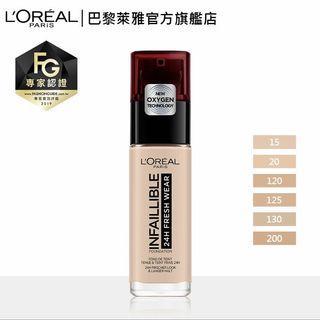 L'Oréal 24H完美無瑕粉底液#125