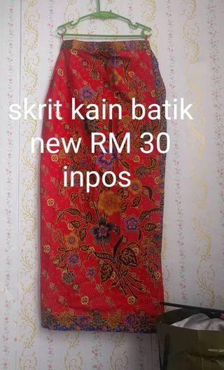 Skrit batik