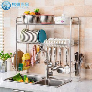 Multipurpose Stainless Steel Sink Counter Dish Rack IV