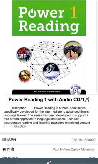 Powerreading1