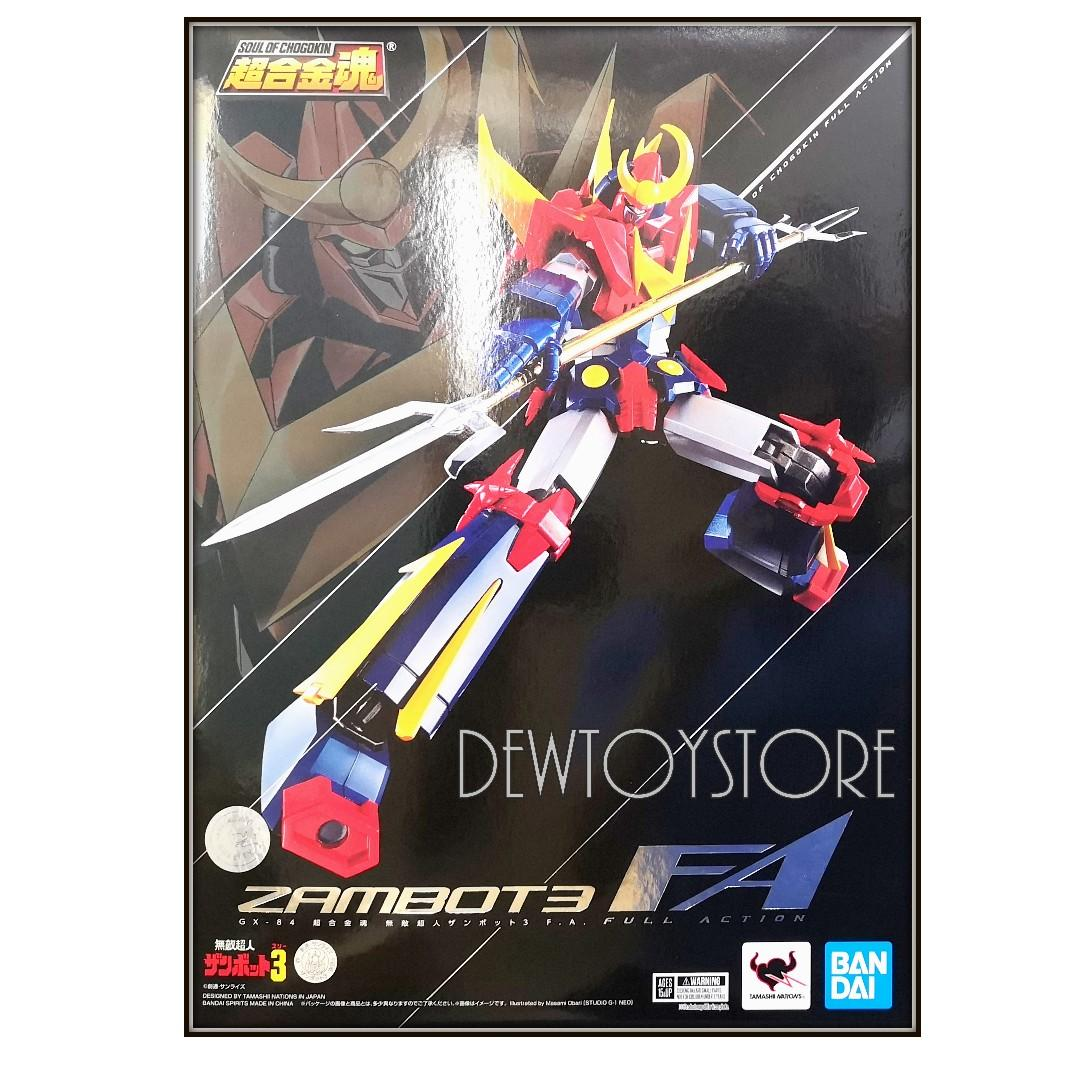 ⭐️ <IN STOCK> Bandai Soul of Chogokin SOC GX-84 GX84 Invincible Super Man Zambot 3 F.A. FA Full Action Version⭐️