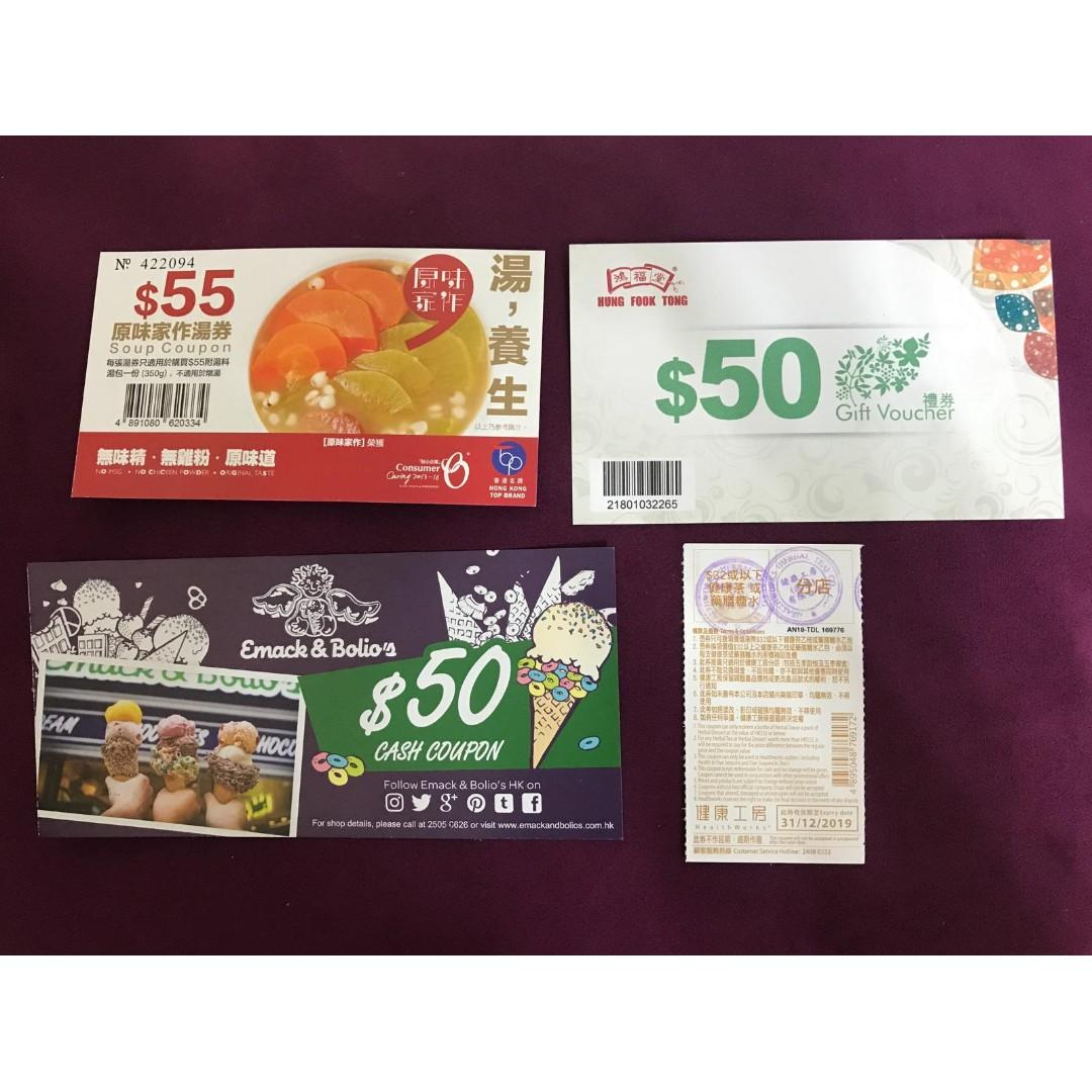 Coupon / Voucher ($20 or above)