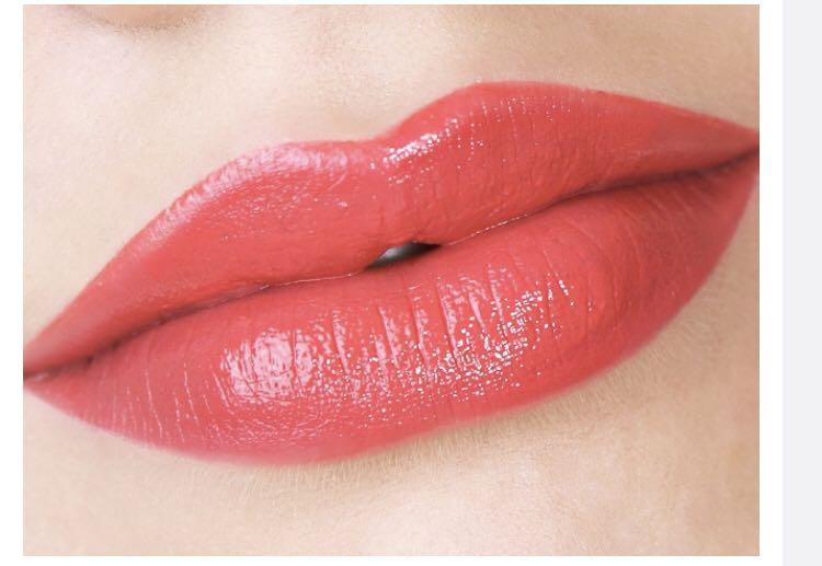 Guerlain Kiss Kiss Lipstick