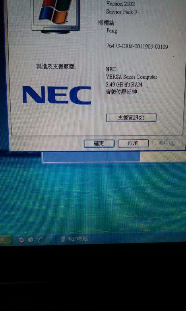 Nec. 2.5 gb Ram , Enough win 7, 2016 office, good for students. 80% new, whatsapp, 64625204