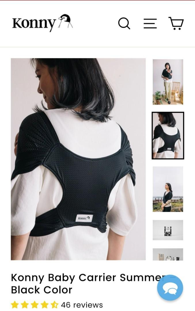 [New] Konny baby carrier M size (summer version)