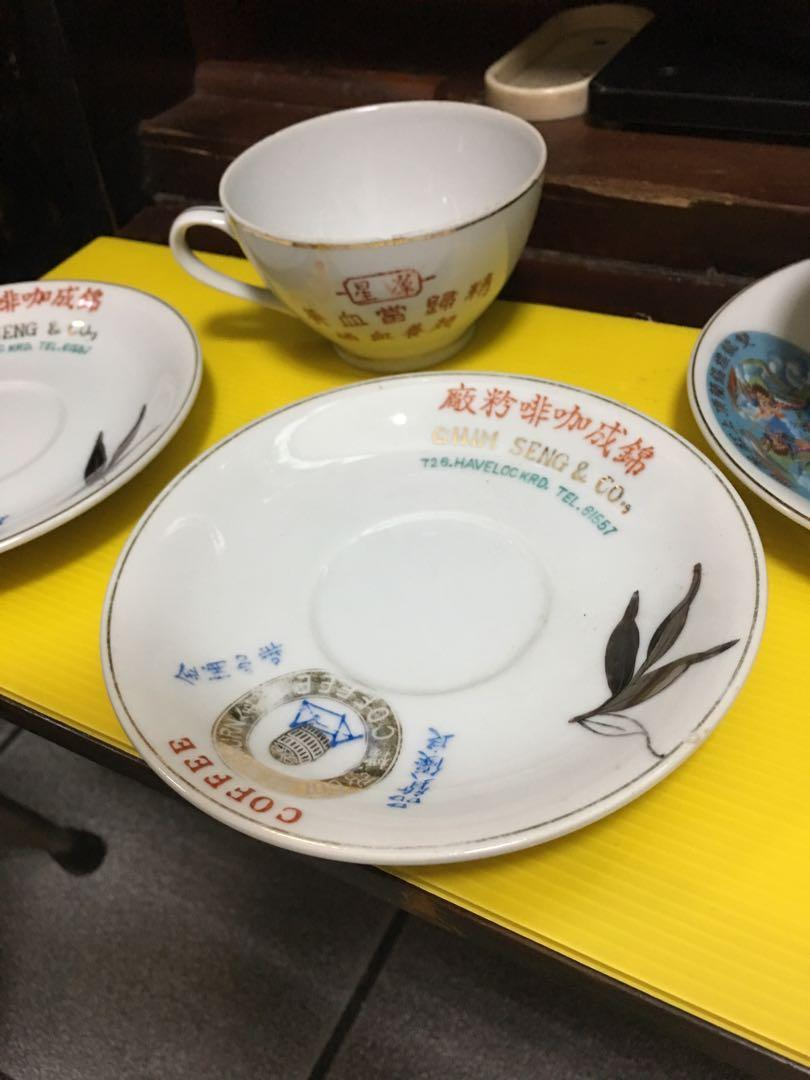 Vintage coffee cup and plate