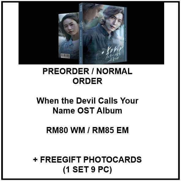 When the Devil Calls Your Name OST Album - PREORDER/NORMAL ORDER/GROUP ORDER/GO + FREE GIFT BIAS PHOTOCARDS (1 ALBUM GET 1 SET PC, 1 SET GET 9 PC)