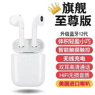 雙耳無線藍牙耳機