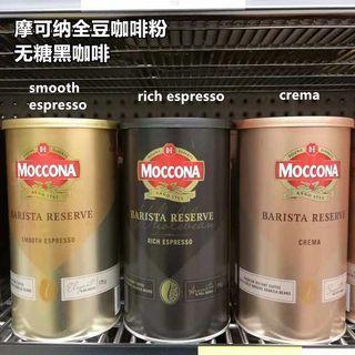 澳洲代購🦘 moccona 即溶咖啡粉175克