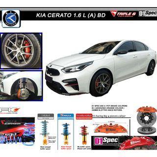 Kia Cerato 1.6 SX / EX (BD) 18+ ( D1 spec big brake kit 4 pot )
