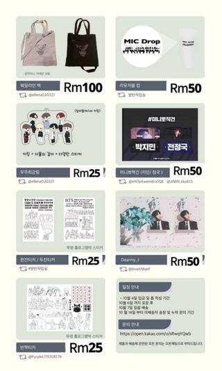 BTS Fansite Goods